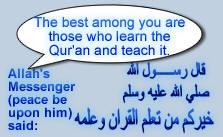 Qur'an Transliteration